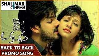 Back To Back  Promo Song || Vaadu Veedu O Kalpana || Vishnu Reddy, Vardhan,Iraa Agarval