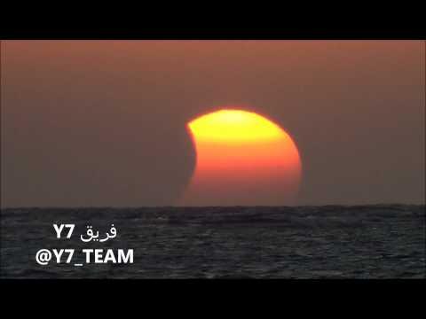 غروب الشمس وهي بحالة الكسوف بمشهد مهيب على شواطئ يــنـــبع