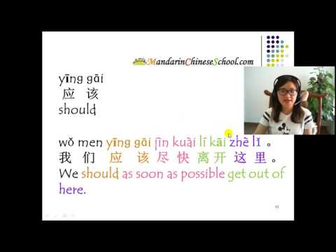 All Verbs from HSK3 Test Part1 - Learn Chinese Grammar