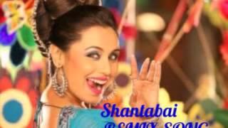 Shantabai dj song | nashik dhol mix | marathi dj song