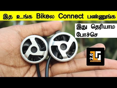 Super Tech | Super Smart Gadgets for Vehicles | Night Eye | Tamil TechGuruji
