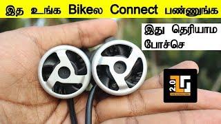 Super Tech | Super Smart Gadgets for Vehicles | Night Eye | Tamil TechGuruji