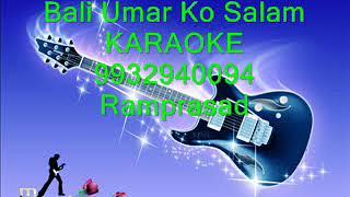 Baali Umar Ko | Salaam | Karaoke | 9932940094