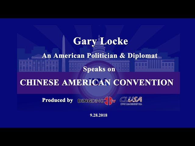 The 10th United States Ambassador to China - Mr. Gary Locke