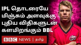 Big Bash League: வினோத விதிமுறைகள்; புதுவகை T20 கிரிக்கெட் தொடர் | BBL | Australia