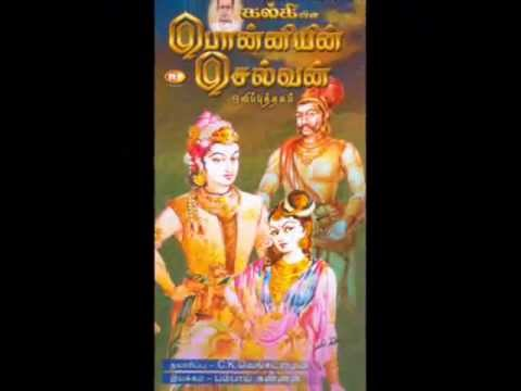 Ponniyin Selvan Audio Book Trailer