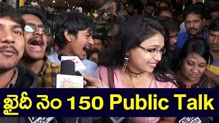 Khaidi 150 Movie Public Talk    Chiranjeevi - #ChaiBiscuit