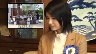 嬉野市観光大使に就任が決まった三根梓さんの嬉野市役所で行われたイン...