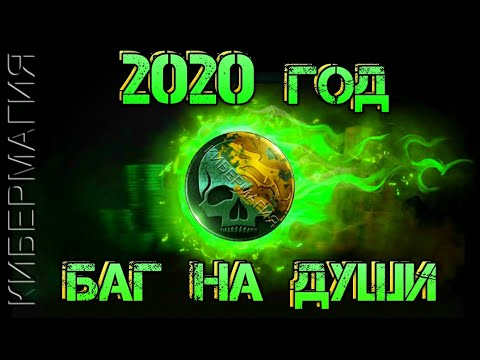 ???? MORTAL KOMBAT MOBILE 2.4.1 ????ФАРМИМ ДУШИ???? БАГ на ДУШИ в 2020 году ????