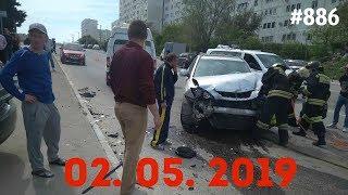 ☭★Подборка Аварий и ДТП/Russia Car Crash Compilation/#886/May 2019/#дтп#авария