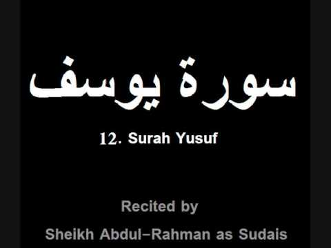 sourate yusuf mp3 soudais