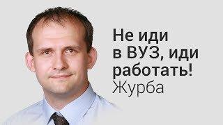 видео Как стать трейдером - интервью с экспертом Дмитрием Михновым