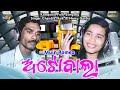 Mui Romeo Autowala - HD Video 2018 Sambalpuri Song By Singer Chandra & Merry    Suvrasai Music