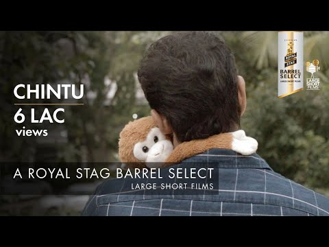Chintu | DIFF Winner | Annup Sonii | Royal Stag Barrel Select Large Short Films