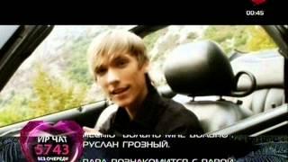 ALEXANDER PROJECT - Давай обманем холода (RU TV)