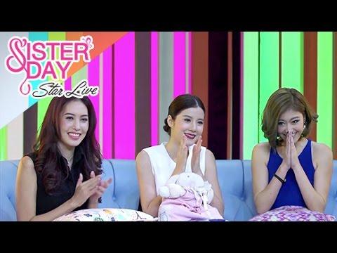 """Sisterday Star Live 09-05-58 """"ยิปซี เฌอเบลล์ เอสเธอร์"""""""