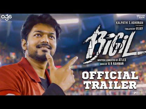 bigil---official-trailer-countdown-begins-|-thalapathy-vijay-|-atlee-|-a.r.rahman