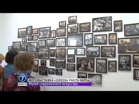 Фотовыставка «Odessa Photo Days»