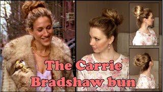 Прическа с валиком для волос /Прическа на каждый день / Carrie Bradshaw bun