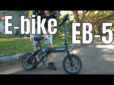 Swagtron Eb-5 Best folding e-bike for under $500