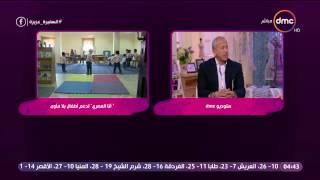 السفيرة عزيزة - م. عهدي اسكندر ... كيف تتعامل مؤسسة انا المصري مع الأطفال وتدعمهم