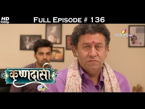 Krishnadasi - 1st August 2016 - कृष्णदासी - Full Episode(HD)