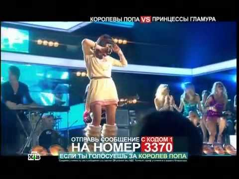 Алиса Мон - Алмаз (Музыкальный ринг на НТВ).mp4