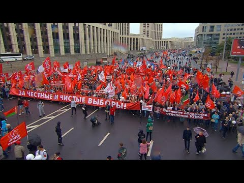 Митинг КПРФ 'За