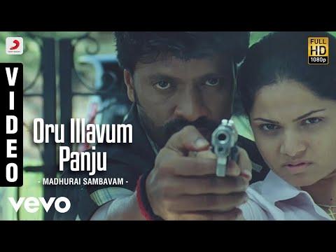 madhurai-sambavam---oru-illavum-panju-video-|-harikumar,-karthika-|-john-peter