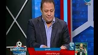 الحاج عامر حسين يعلن عن الموعد النهائي بين مباراة الأهلي والهلال ببطولة السوبر المصري السعودي