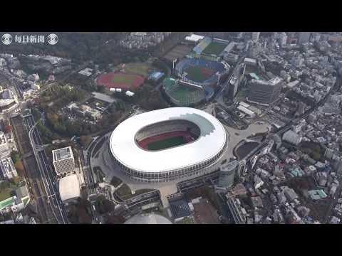 空撮:新国立競技場の全工事が完了