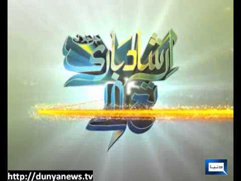 Dunya News - Irshad-e-Bari Tala