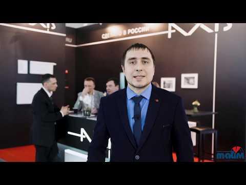 Стальные панельные радиаторы AXIS. На выставке Aquatherm Moscow 2019
