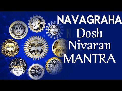 navgrah shanti mantra in hindi pdf