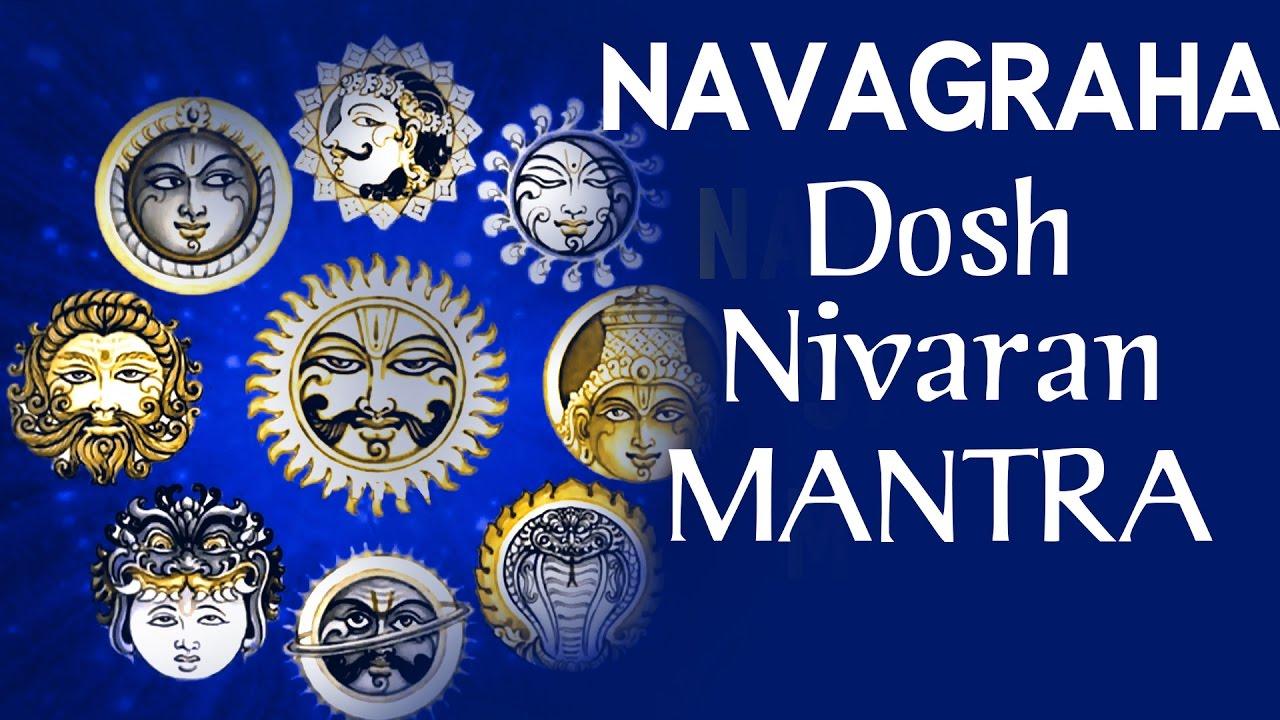 Remove Problems Navagraha Shanti Mantra Navgrah Dosh Nivaran