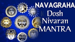 REMOVE PROBLEMS - NAVAGRAHA SHANTI MANTRA | Navgrah Dosh Nivaran Sidh Mantra | नवग्रह शांति मंत्र