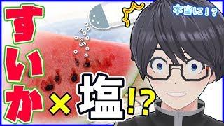 世界よ、これが日本の食文化だ!
