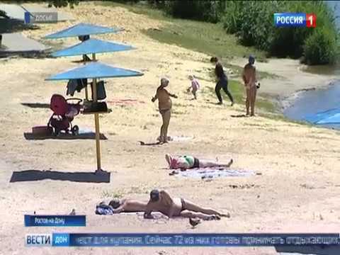 Пляж на Зелёном острове в Ростове готов принять отдыхающих