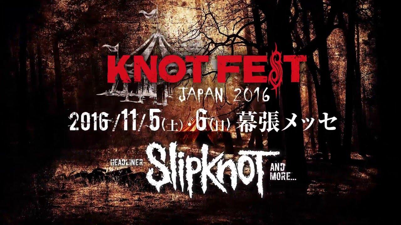Knotfest Japan [2016]