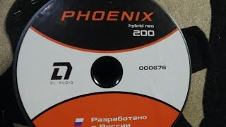 DL AUDIO PHOENIX 200 hybrid neo (прожарочка)