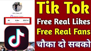 Free Tik Tok Fans How to Get Free Tik Tok Fans and Followers 2019
