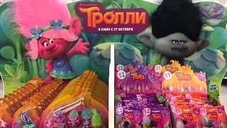 Тролли Скоро в кино, Леночка купила тролли в магазине видео для детей TROLLS unboxing toys for kids(детский канал Леночки представляет видео для детей: Тролли Скоро в кино, Леночка купила тролли в магазине..., 2016-10-10T15:31:17.000Z)