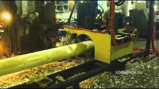 видео Режущий инструмент для оцилиндровочного оборудования