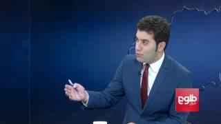 FARAKHABAR: Suicide Bombing In Kabul Discussed / فرا خبر: بررسی حمله انتحاری در حوزه سوم در شهر کابل