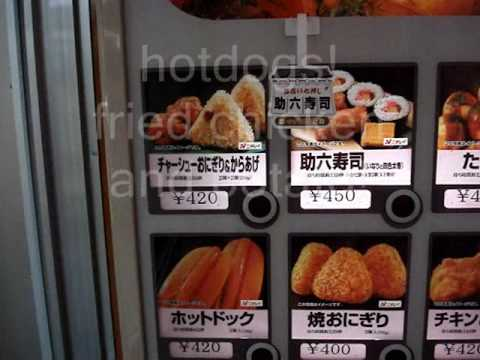 how to get free stuff from vending machines aus