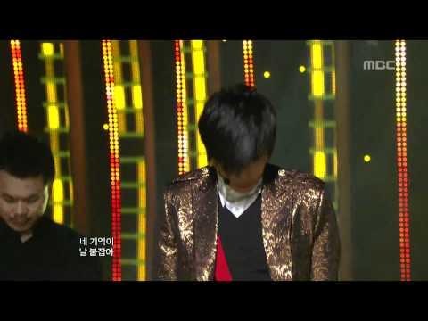 Park Jung Min - Not Alone, 박정민 - 낫 얼론, Music Core 20110205