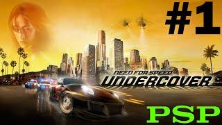 NFS: Undercover (PSP) - Sunset Hills (1/2)