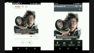 Интенсив для фотографов