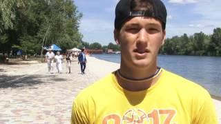Чемпионат Мира 2017 по воднолыжному спорту (U-21)в Днепре (Украина)