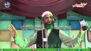 Naat  Charchy Tery Ne by qari safi ullaha but | چرچے تیرے نے